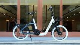 Bicicletta elettrica di stile freddo delle donne da vendere