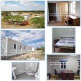 설비와 사무실을%s 모듈 야영지 설비 콘테이너 건물