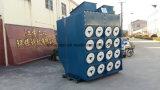 Sistema industriale del collettore di polveri della cartuccia di granigliatura per depurazione d'aria