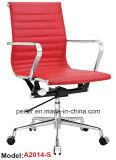 現代オフィスのホテルの網アーム会合の椅子(A2014-K)