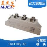 Diodo a semiconduttore di potere di Skkt 106A 1600V Semikron del modulo del tiristore del modulo del diodo