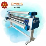 DMS-1680A machine feuilletante froide et chaude de 1600mm automatique électrique