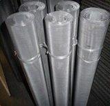 40*40 Mesh High Quality Black Iron Wire Mesh
