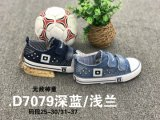 新しい方法子供はズック靴の方法子供の偶然靴を加硫させた