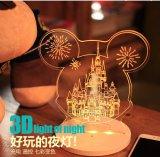 Nightlight, 3D LEIDENE van de Knoop van de Aanraking van de Verandering USB van de Illusie van de Visualisatie Multi-Colored Lamp van het Bureau, het Licht van de Lijst voor Zaal Decoratief of Giften voor Vrienden/Jonge geitjes