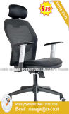 優雅なデザインErognomicファブリック網の執行部の椅子(HX-8N912A)