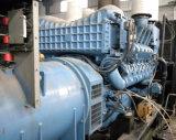 Генератор 12321540Ква Mtu квт Основная мощность Германии Mtu дизельного генератора