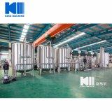 水生産のための飲料水の処理場