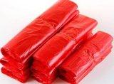 Bolso barato biodegradable biodegradable de la litera del bolso del impulso de la prueba del agua