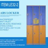 ロッカーの巧妙なブランド2のドアのABSプラスチックロッカー(LE32-2)