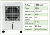 Hauptanwendungs-Verdampfungsluft-Kühlvorrichtung-Natur-Luft-Kühlvorrichtung