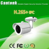 CCTVのカメラの製造者(IPC_R25_2MP)からのPoeの2MP IPネットワークCCTVのカメラ