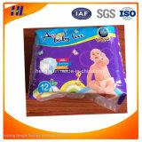 中国の安い赤ん坊のおむつの試供品の赤ん坊のおむつの製造者の工場