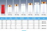 белая пластичная бутылка 100g для упаковывать пилюльки или таблетки