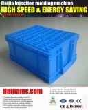 기계/사출 성형 기계를 만드는 플라스틱 물통