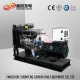 Hot Sale de la Chine Yangdong 10kVA Groupe électrogène diesel de puissance électrique