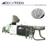 플라스틱 재생 PE LDPE 필름 작은 알모양으로 하기 기계