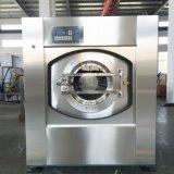 Macchina per lavare la biancheria utilizzata lavatrice industriale completamente automatica (XTQ)