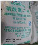 Фосфат водопода аммония ранга Pharma