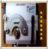 Fornitori dell'azionamento dell'anello di rotolamento di alta qualità che rotolano il cuscinetto dell'anello