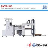 フルオートの水溶性のラミネータ機械[ZSFM1040]