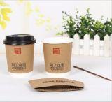 De geïsoleerdei Beschikbare Kop van het Document van de Koffie met Deksel