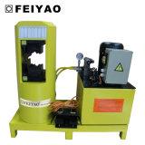 Feiyao 상표 유압 철강선 밧줄에 의하여 눌러지는 기계 (FY-CYJ)