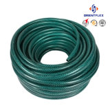 高品質PVC潅漑および庭のための繊維強化水ホース