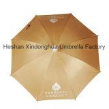 Barato anunciando o guarda-chuva UV reto com plástico Waterproof a tampa (SU-0023BC)