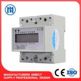 Mètre actif électrique d'énergie de longeron triphasé DIN (écran LCD)