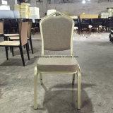 رخيصة ألومنيوم فندق أثاث لازم مأدبة [هلّ] كرسي تثبيت ([ج-ب01])