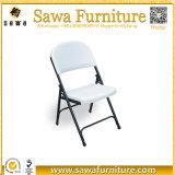 Горячий стул складчатости венчания/случая верхнего качества сбывания стальной оптовый пластичный