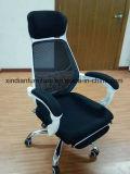 회전대의 인간 환경 공학 조정가능한 팔 메시 의자