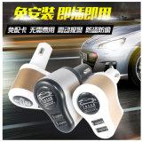 Isqueiro do carro Rastreador de localização GPS do carregador de carro