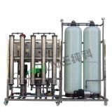 Chunke 0.5t/H пропускает химикат Equitment водоочистки системы RO наилучшим образом