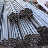 ASTM 400 Monelの継ぎ目が無い合金鋼管
