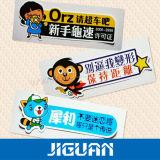 À prova de impressão personalizado privado Etiqueta adesiva de desenhos animados