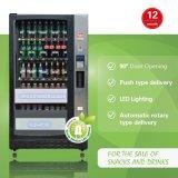 Levantar a máquina de Vending da bebida da manufatura profissional de China (DR1-5400)
