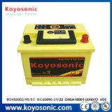 Nachladbare Batterie der Autobatterie-12V 60ah für Selbstauto N50zl-Mf