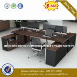 4 sièges directement la station de travail de bureau Bureau du personnel de la partition en cluster (HX-8NR0519)