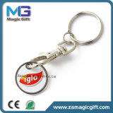 Cheap Promotional Enamel Filling trolley Keychain