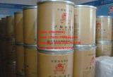 Tipo maltolo etilico dei materiali di sapore 99.5% CAS 4940-11-8 per gli additivi alimentari - commestibile