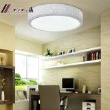 LED 아크릴 에너지 절약 천장 램프