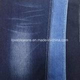 150см джинсовой ткани (T163)