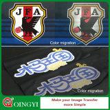 t-셔츠를 위한 Qingyi 반대로 승화 효력 이동 스티커