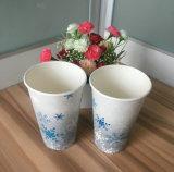 Solo las tapas de vasos de papel para agua potable caliente