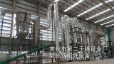 Drehbeschleunigung-greller Trockner des Edelstahl-304 für chemisches Produkt