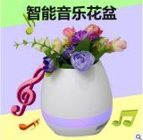 Bac de fleur intelligent de pointe de musique de contact avec le haut-parleur et l'éclairage LED de Bluetooth