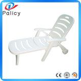 Chaise de salle à manger à gazon à usage professionnel