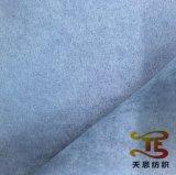 Manta Tela tejida Tela de tapicería china fabricante Inicio Tela Tela